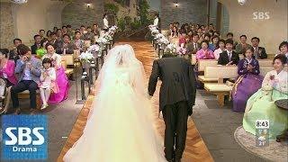 정성환-이민영, 눈물의 결혼식 @나만의 당신 71회