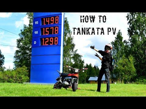 How To Tankata Suzuki PV