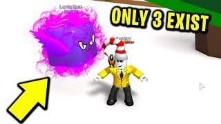 Solo 3 persone hanno questo animale domestico in Roblox Bubble Gum Simulator