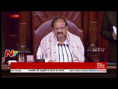 Venkaiah Naidu Suspends Congress MP KVP Ramachandra Rao for a Day from Rajya Sabha || NTV