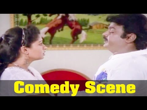 Rajanadai Movie : Vijayakanth, And Gouthami, Funny Comedy Scene