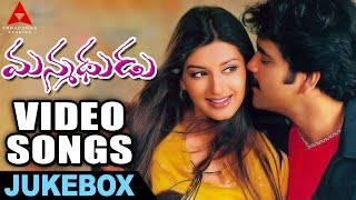 Manmadhudu video songs jukebox - Manmadhudu Video Songs - Nagarjuna, Sonali Bendre, Anshu