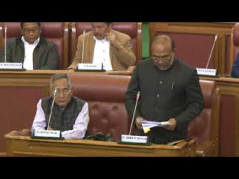 Assembly Session, December 20, 2017 Manipur Legislative Assembly