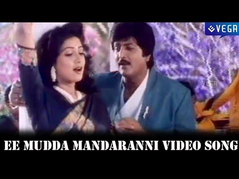 Allari Police Movie | Ee Mudda Mandaranni Video Song