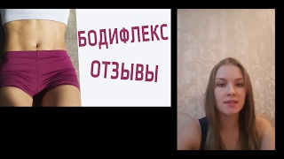 Отзыв Юлии о программе снижения веса.