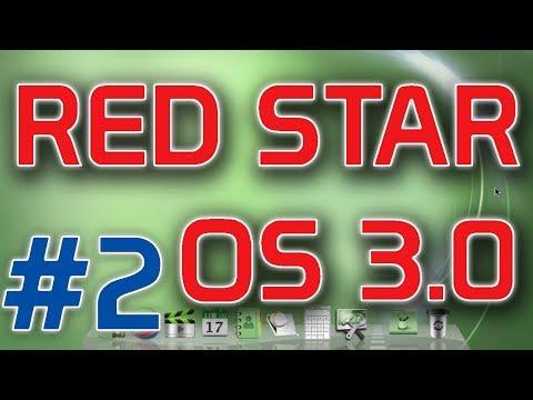 Red Star OS - A Look at North Korean Computing [Part 2]