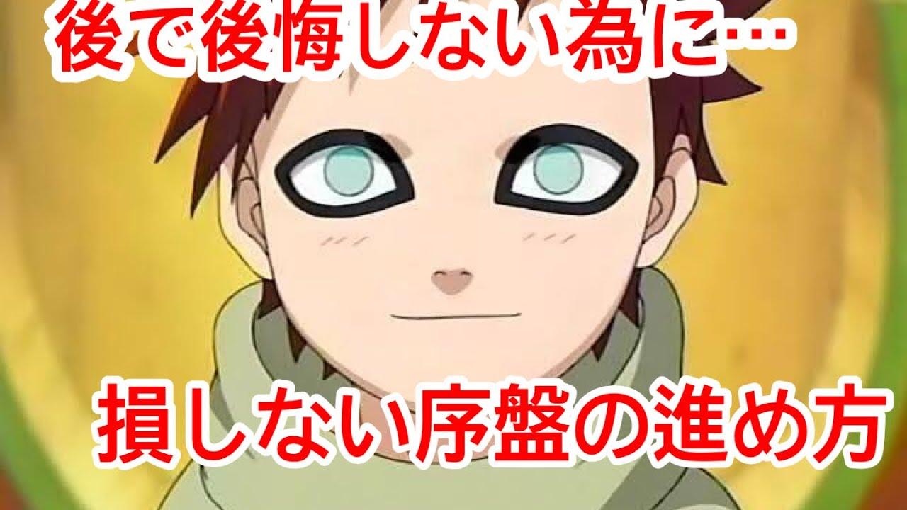 トライブ ス リセマラ 忍者