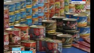 Калининградское предприятие запустило производство тары на Смоленщине(, 2016-10-03T09:16:36.000Z)