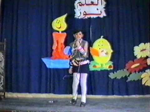 T.E.S School 1988 Tripoli , Lebanon : Yasmine Sings Madonna