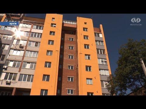 МТРК МІСТО: Прості енергетичні рішення у Хмельницькому