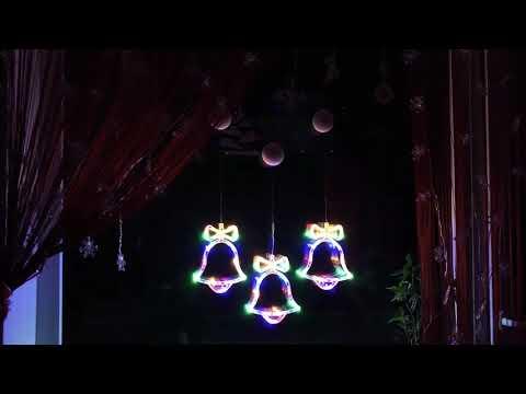 Новогодний колокольчик разноцветный: украшение на окно купить Киев, Украина.