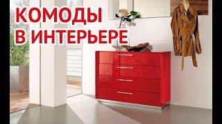 видео Большие белые шкафы купе в спальне: фото примеры в интерьере