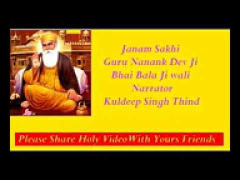 Janam Sakhi Guru Nanak Dev Ji 017   Sakhi Bhai Lalo Di