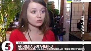 видео Игорь Николаевич Янковский и кинематограф