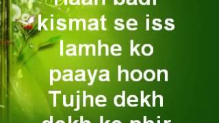 Ik Pal Yahi ~Aaj phir se tere nazdeeq aaya hoon