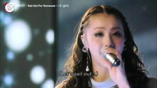e girls 出航さ sail out for someone live eg style