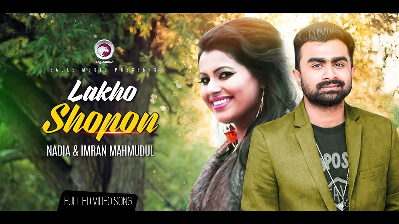 Lakho Shopon - Nadia and Imran Mahmudul | Bangla New Song 2017