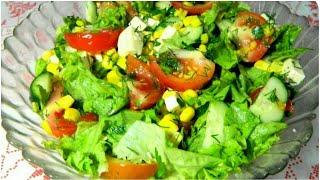Вкуснейший Летний Салат - сытно и полезно!