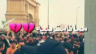 #علي الدلفي/ريحه الوطن