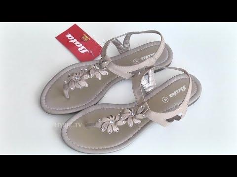 Bata 561-8024 Ladies Sandals At Bata Show Room - Jubilee Hills - Hybiz.tv