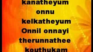 Oru Mozhi Mindathe