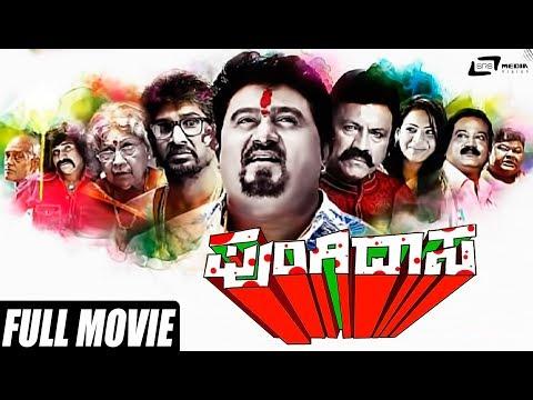 Pungidasa–ಪುಂಗಿದಾಸ | Kannada Full HD Movie | Komal Kumar | Asma | Tabla Nani | Chikkanna | Comedy