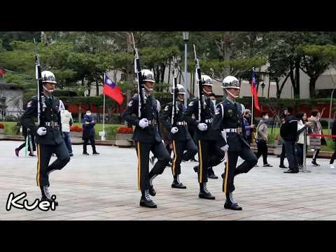 20200129 忠烈祠 陸軍儀隊9點哨