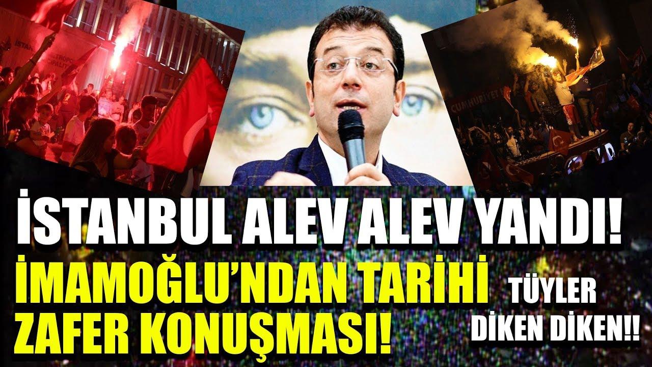 Ekrem İmamoğlu tarihi zafer konuşması! İstanbul alev alev yandı... Tüyler diken diken
