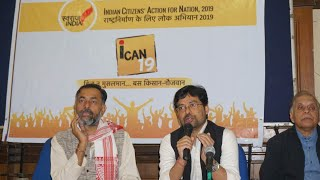 ican19-corruption-in-examinations-like-ssc-govt-exams-should-be-stopped-says-anupam-swaraj-india