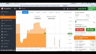 Сайт, который платит 3000 рублей за 24 часа  Заработок в интернете ХАЙП   МОНИТ