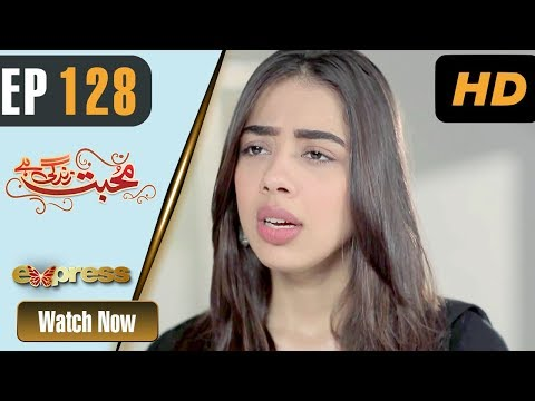 Mohabbat Zindagi Hai - Episode 128 - Express Entertainment