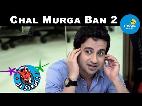 Ji Sirji   Chal Murga Ban 2