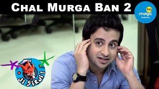 Ji Sirji | Chal Murga Ban 2