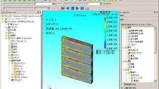 JMAG-Designer:磁石渦電流解析