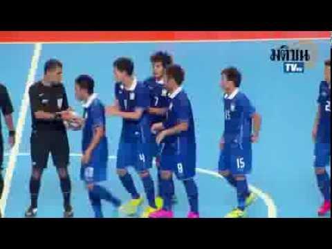ไทยคว่ำออสเตรเลีย 5-3 คว้าแชมป์ฟุตซอลอาเซี่ยน  : Matichon TV