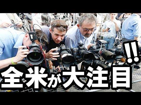 米国メディア一斉報道!米国が日本製を導入!日本の技術力に現地はお祭り騒ぎに!全米が大注目!【海外の反応】
