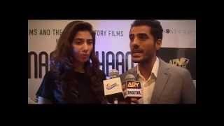 Ho Mann Jahaan- Trailer Launch