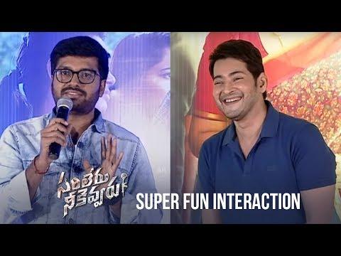 Mahesh Babu & Anil Ravipudi SUPER fun interaction with Family audience   Sarileru Neekevvaru