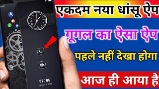 TOP 5 NEW IMPRESSIVE ANDROID APPS FOR ALL MOBILE | Playstore Latest Useful Android Apps