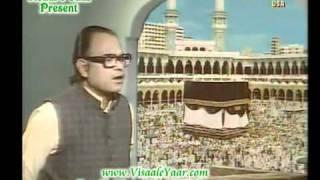 NAAT(Ya Rahmatallil Alamen)MUZAFFAR WARSI IN PTV. Classicflv