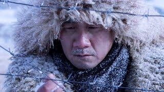 The Composer (音乐家, 2019) chinese drama trailer