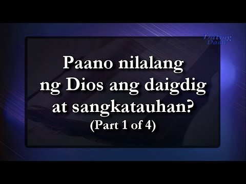 ang dating daan coordinating centers quezon city