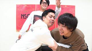 「NSC語ログ」#5 大阪32期 マルセイユ別府×パーティーパーティーきむきむ×ニッポ