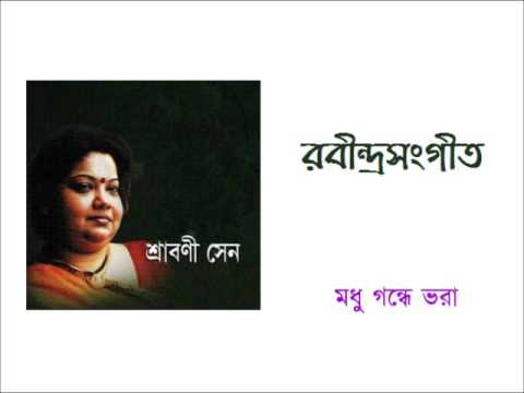 Madhu gandhe bhara Rabindrasangeet Srabani Sen