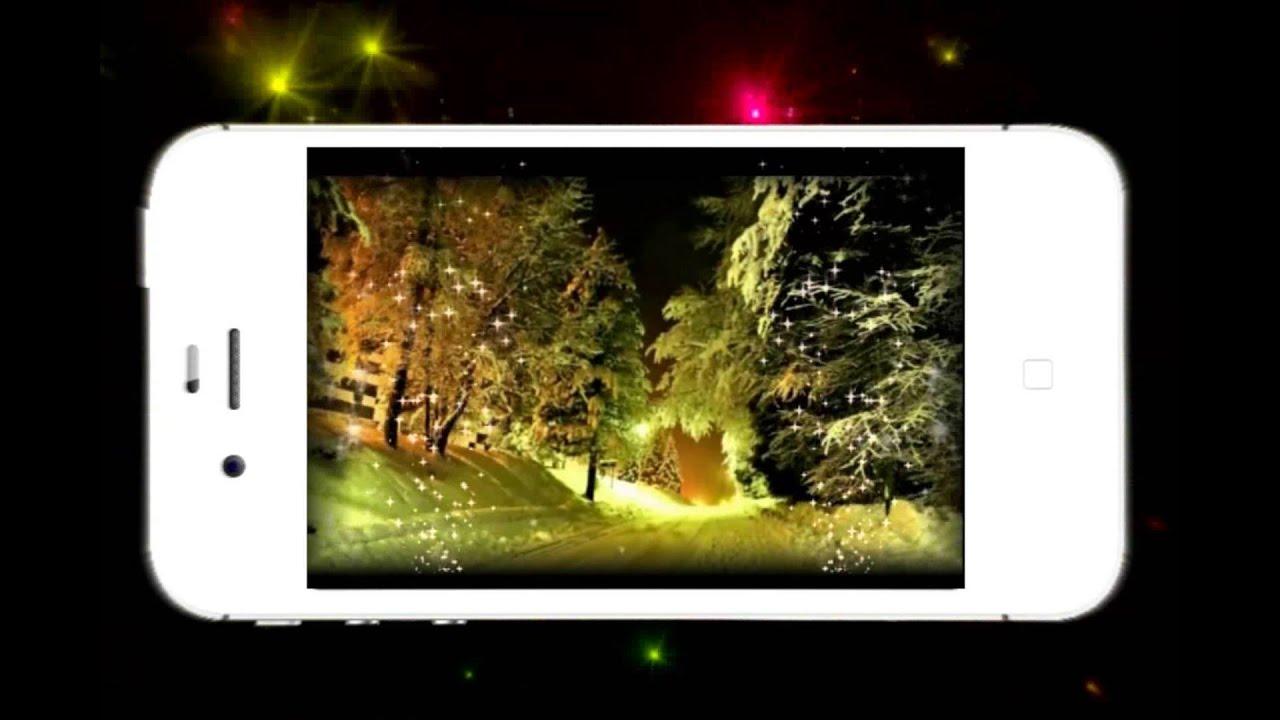 Андрей Бандера — С Новым Годом! (Метель)