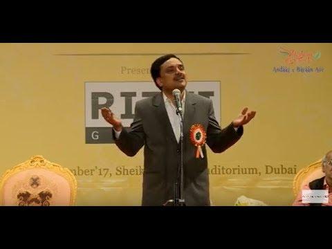 9. Nadeem Farooq – Andaaz e Baiyaan 2017 – 4K & HD - Dubai