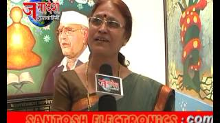 Repeat youtube video NEWS 20 11 2013 JAHNGIR  ART GALLERY EXHIBITION