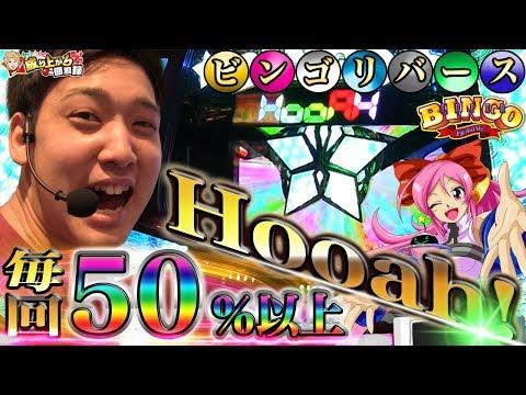 Hooah!??#368[][]