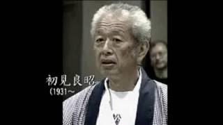 Ниндзюцу и Айкидо - Масааки Хатсуми
