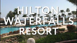 HILTON WATERFALLS RESORT отель в Шарм Ель Шейхе Египет Спецкорреспондент